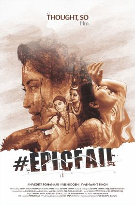 epicfail (1)